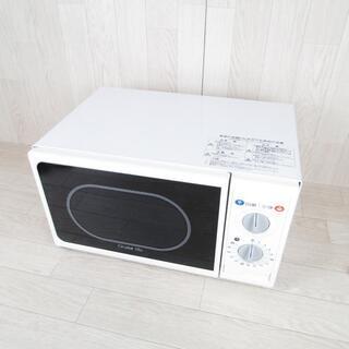 QB1064 【使用可能/格安】 クリスタル電器 電子レンジ