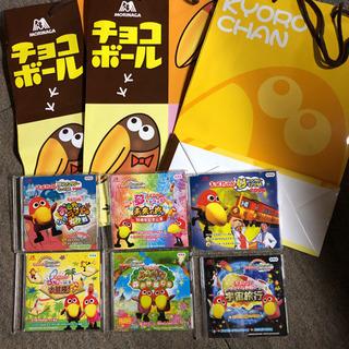 キョロちゃん CDと紙袋