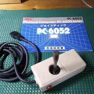 (商談中)NEC PC-6001 用ジョイステック PC-605...