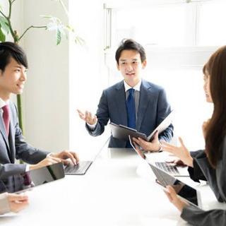 【正社員】SV候補、FC事業の開拓、運営などマネジメント業務