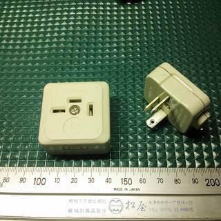 電話用コンセント プラグ 3P (2P) 未使用品 松下電工