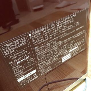 【お引取者様決定】プラズマクラスター加湿イオン発生機 空気清浄機 - 京都市