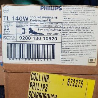 日サロ 日焼けマシン用ランプ タンニングランプ 140W 業務用 新品