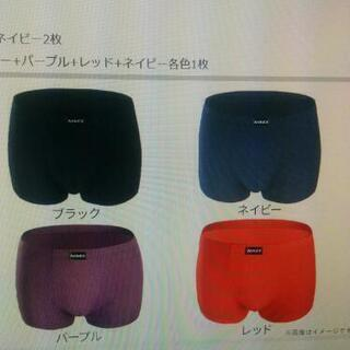 [1枚200円]新品ボクサーブリーフMサイズ