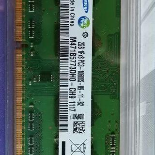 ノートPC メモリー Sumsang 2GB PC3-10…