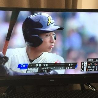 液晶テレビ 24V型+録画用HDD付 美品 保証書あり 無料配送...