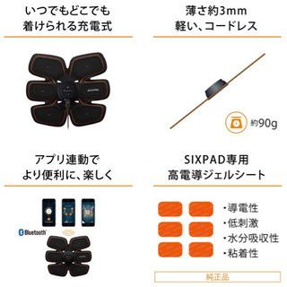 【正規品】シックスパッド アブズフィット2&ボディフィット2