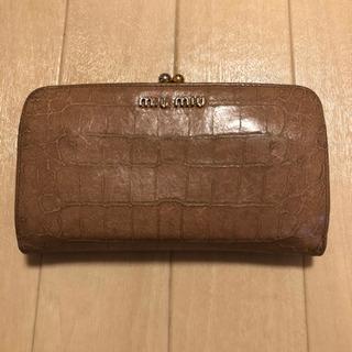 ミユミユの財布です