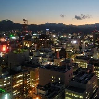 ★【11/22】夜景と美食!7回目の忘年会例会 北海道スーパーグ...