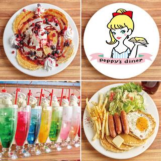 【新規OPEN】インスタ映え確実のおしゃれダイナー