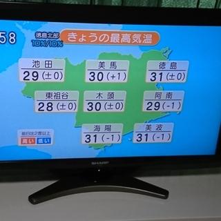 アクオス 32型 液晶テレビ