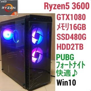 極美品 爆速ゲーミング Ryzen5-3600 GTX1080 ...