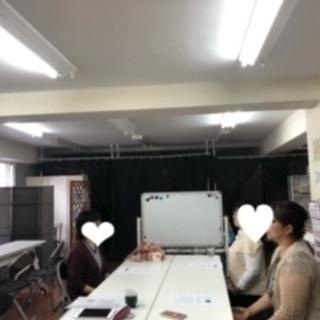 願いが叶う!! 月瞑想会のご案内(10/11)