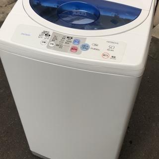 日立 洗濯機 5.0kg 2006年