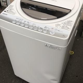 東芝 洗濯機 6.0kg ヘコミ有 2014年