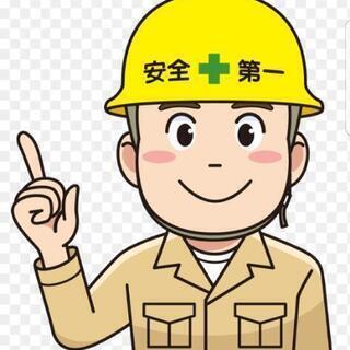 【日払い】八代新港 リサイクル事業センター