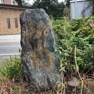 大きな庭石を無料で差し上げます