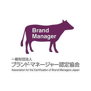 ブランディング入門セミナー【BM認定協会/10月12(土) in...