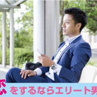 10月6日(日) 1人参加「社交的&安定職業男性×29歳から39...