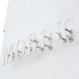 【経験者求む】KANON事業所(株式会社MOB)サービス管理責任...