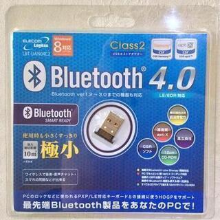 ロジテック Bluetooth4.0対応 USBアダプタ LBT...