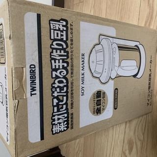 TWINBIRD マイコン電気豆乳メーカー  KC-D652 取扱説明書付の画像