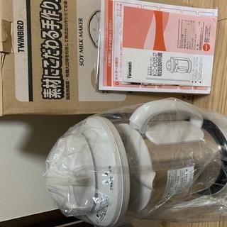 TWINBIRD マイコン電気豆乳メーカー  KC-D652 取扱説明書付 - 佐倉市