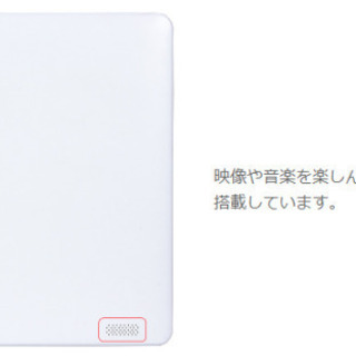 Android 8.1 タブレット 10.1インチ 128…