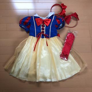 ディズニー  白雪姫  ハロウィン  ドレス110センチ〜…