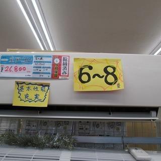 富士通 エアコン AS-J22D 14年式