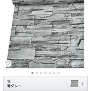 レンガ柄の壁紙