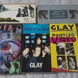 GLAY VHSセット