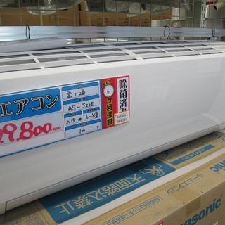 富士通 エアコン AS-J22E 15年式