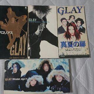 GLAY CDセット