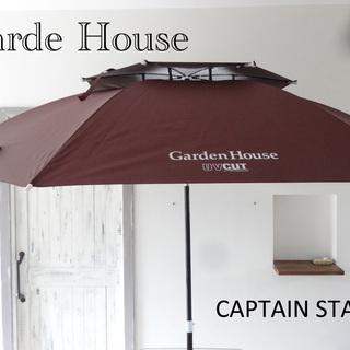 2,500円【CAPTAIN STAG - Garden Hou...