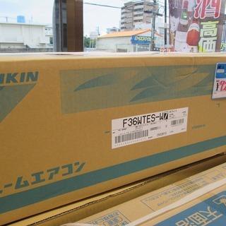 ダイキン エアコン F36TES-W 19年式