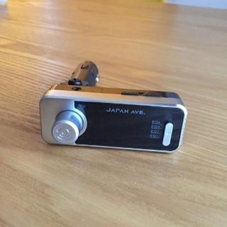 FMトランスミッター(Bluetooth4.2)