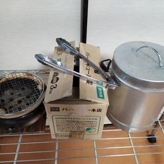 水七輪、木炭、炭消し缶 セット お家で焼き鳥できます