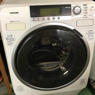 2009年製 TOSHIBA斜めドラム洗濯機 9キロ