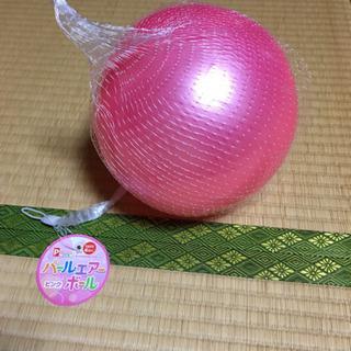 新品 ボール ピンク
