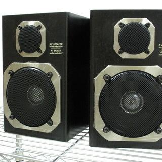 【中古】audio-technica スピーカー「AT-SP39...