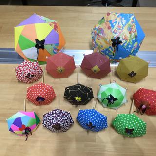 ハンドメイド 飾り傘
