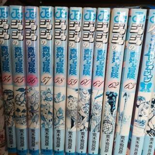 ジョジョの奇妙な冒険 全63巻