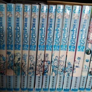 ジョジョの奇妙な冒険ストーンオーシャン 全17巻