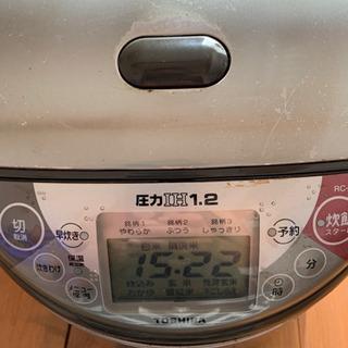 東芝 圧力IH炊飯器