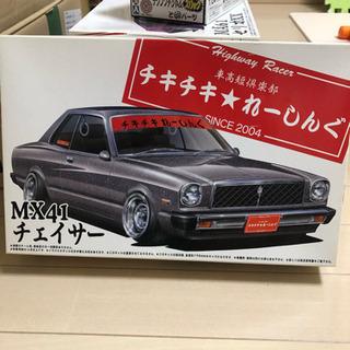 旧四車會 MX41チェイサー ほぼ未開封 当時物 絶版 レア 旧...