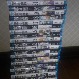 D.Gray-man ディー・グレイマン 1〜25巻セット