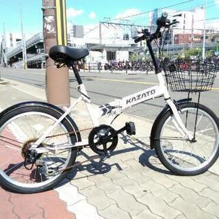 ♪ジモティー特価♪フロントバスケット付き20型折り畳み自転車 中...