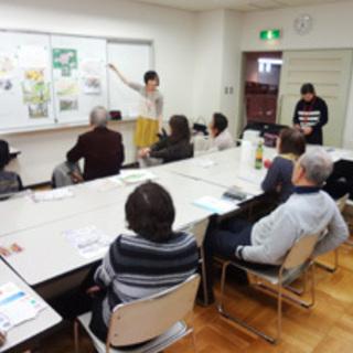 水彩画教室Pastel 伏見教室(京都市伏見区)
