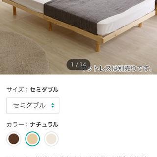 ベッド&マットレス【9/23】